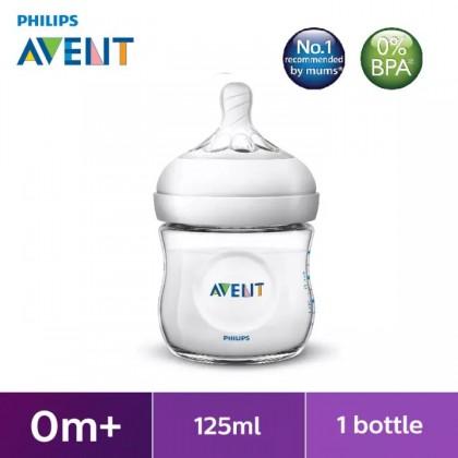 Natural Bottle 4OZ/125ML - Natural 2.0 (Single Pack)