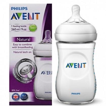 Natural Bottle 9OZ/260ML - Natural 2.0 (Single Pack)