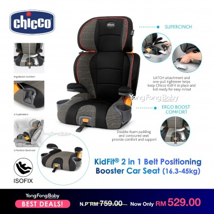 CHICCO Kidfit Car Seat - JASPER