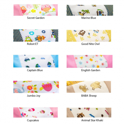 "BABY LOVE Bolster (L) 21""x7"" - Random Colour Design"