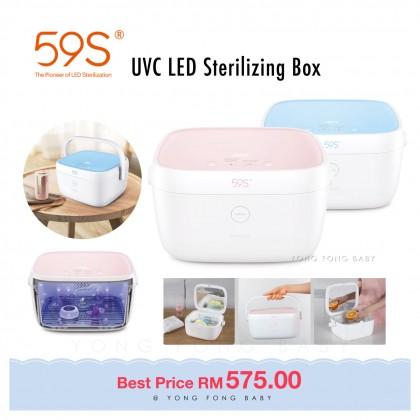 59S UVC LED STERILIZING BOX (3-MINS FAST) WITH BATTERY