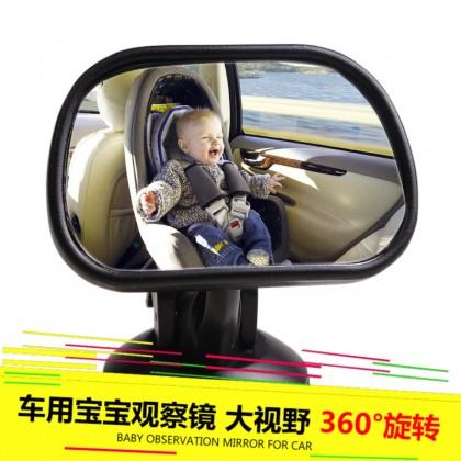3R In-car baby rearview mirror / Children's observation mirror